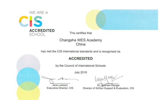CIS Accreditation